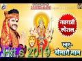 Mayariya kavane karanva bhulailu Na ho bhakti song DJ Gulshan Kumar video download
