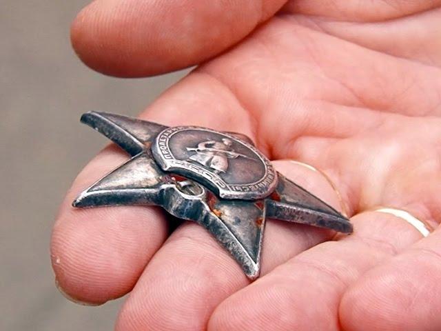 Найден серебряный орден