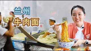 China Lanzhou Beef Noodles! The dough is like a quilt, 4 people collaborate to pull it into noodles