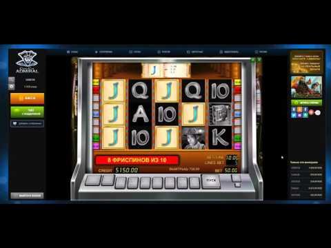Игровые автоматы СТРАТЕГИЯ Как Я Выигрываю! Как обыграть казино в слоты Адмирал казино