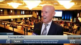 Эксперт: Отказ от ядерного потенциала - важнейшее достижение Казахстана