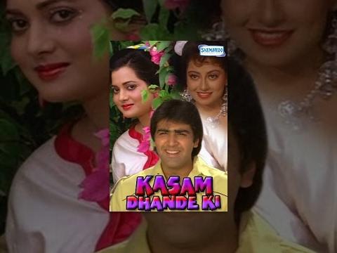 Kasam Dhande Ki - Hindi Full Movies - Sumeet Saigal, Vijayeta Pandit - Superhit Movies