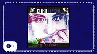 Cheb Hasni - Allache Ya Aini /الشاب حسني