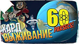ОБЗОР 60 Parsecs! ПРОХОЖДЕНИЕ НА РУССКОМ #1