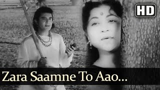 Janam Janam Ke Phere - Zara Saamne To Aao Chhaliye