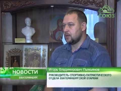 Храм александра невского апраксин