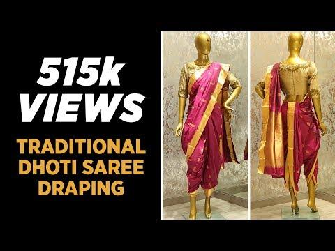 How to wear a Traditional Dhoti Saree - Maharashtrain Saree Style