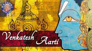 Venkatesh Aarti - Vishnu Aarti - Marathi Aarti - Devotional