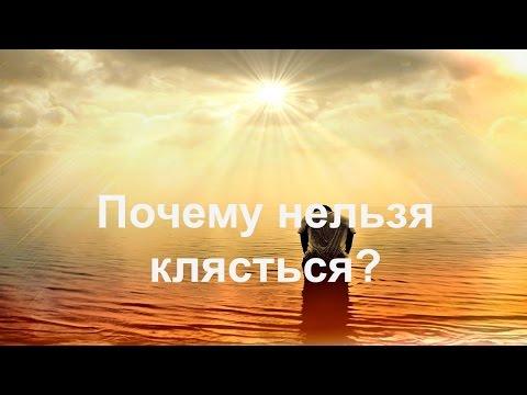 Церковь николая чудотворца новосибирск ельцовка