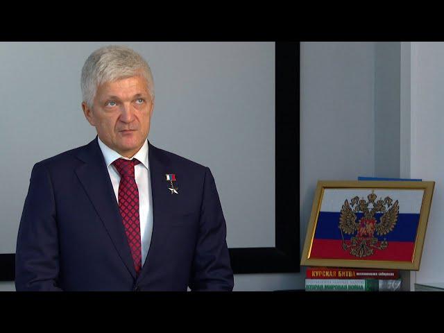 Имени героя России
