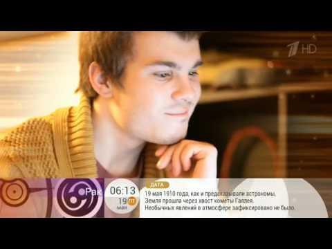 Гороскоп овен карты таро на сентябрь 2017 видео