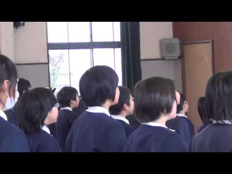 Higashiikuchi Elementary School