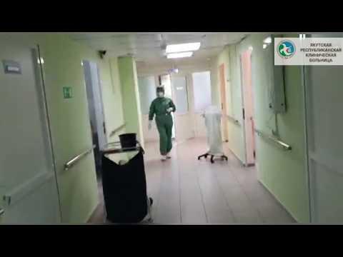 Экскурсия по инфекционному отделению ЯРКБ