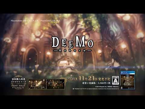 DEEMO -Reborn- 発売CM 30s thumbnail