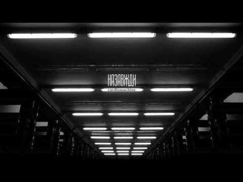 0 Людмила Ясинская. Как безумная птица.. — UA MUSIC | Енциклопедія української музики