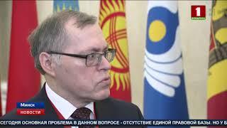 В Беларуси нет высоких рисков финансирования терроризма #КРИПТОНОВОСТИ