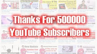 Thanks For 500K YouTube Subscribers