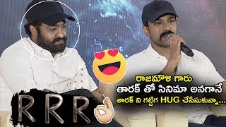 Ram Charan Emotional Words About Acting With Jr.NTR || #RRR || #Rajamouli || Tollywood Book
