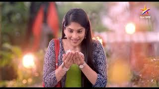 Phulala Sugandha Maticha Trailer
