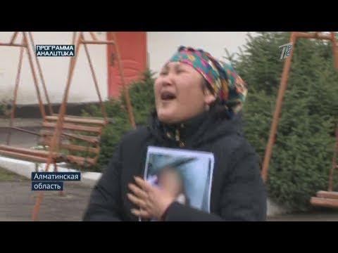 Жестокое обращение с казахстанскими детьми