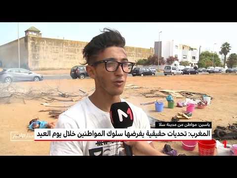 العرب اليوم - تحديات حقيقية تفرضها سلوكيات وعادات