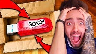 ЭТО НОВАЯ USB ФЛЕШКА ПОДПИСЧИКА 2.0!