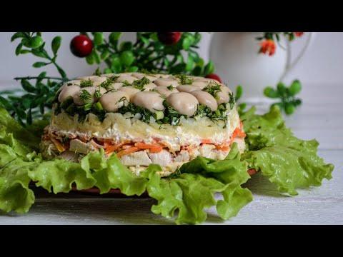 Слоеный салат «Грибная поляна» с корейской морковью — видео рецепт