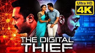 The Digital Thief (4K Ultra HD) Hindi Dubbed Movie | Bobby Simha, Amala - Download this Video in MP3, M4A, WEBM, MP4, 3GP