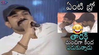 Ram Charan FUNNY Speech | RRR Movie First EVER Press Meet | NTR | Ram Charan | #RRRPressMeet