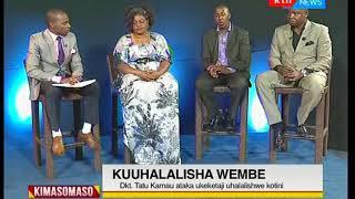 Kimasomaso: Kuuhalalisha Wembe,Somalia inaongoza kwa 86% barani Afrika-sehemu ya pili