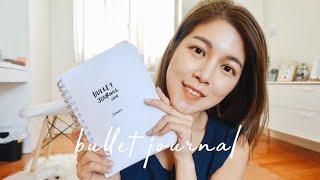 如何做好時間管理?你一定要認識「Bullet Journal子彈日記」!|Jasmine