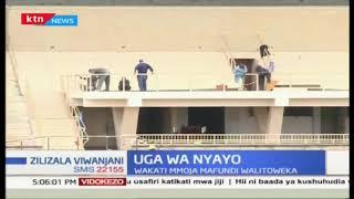 Uga wa Nyayo wapokea sura mpya