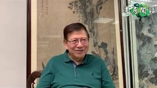 國家為什麼成功!?中國應如何效法?〈蕭若元:書房閒話〉2019-03-10