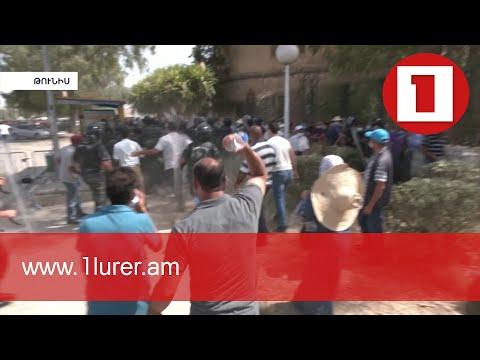 Թունիսում քաղաքական ճգնաժամ է