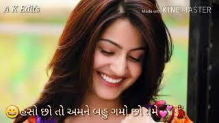 Pari parlokni lago cho tame status..malsho to maja avshe Rakesh barot new song status HD