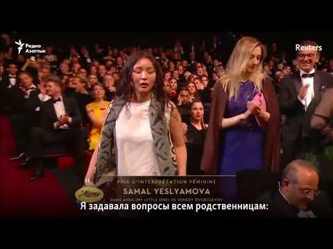 Лучшая актриса в Каннах