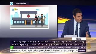 """المسائية.. دار الإفتاء المصرية: جماعة الإخوان """"الإرهابية خوارج العصر وأتباع إبليس"""""""
