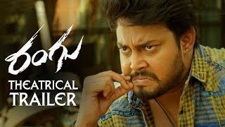 Rangu Theatrical Trailer | Thanish , Priya Singh | Yogeshwara Sharma