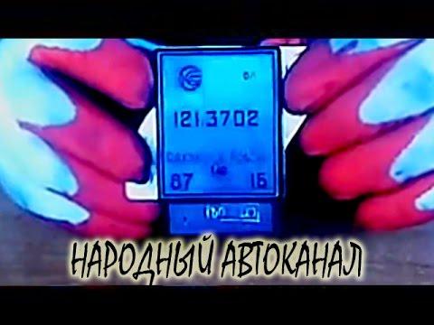Мастеров станислав николаевич астролог