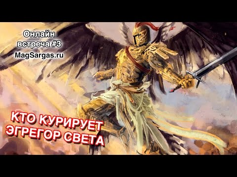 Герои магия и меча 2 сезон