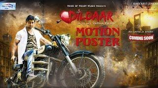 Official Motion Poster DILDAAR  दिलदार   Vijay Varma Krutika Desai Manoj Bakshi  VOHM  ✓