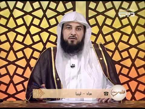 جديد :: قلبي معك :: ح8 :: الشيخ محمد العريفي HQ