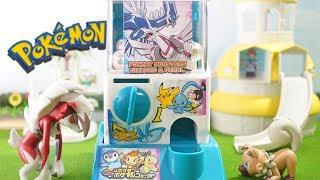 Rockruff  - (Pokémon) - pokmeon!「Lycanroc VS Rockruff pokemon Vending Machine battle」ルカルガンVSイワンコ!ポケモンガシャポンバトル!!