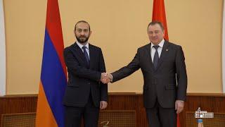 Հայաստանի և Բելառուսի ԱԳ նախարարների հանդիպումը