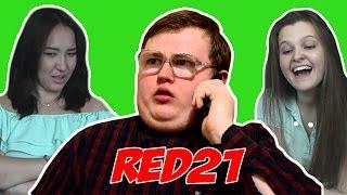 "Реакция на Red21 (""Ботаник"", ""Своими Руками"", ""Red 21"")"