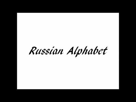 Let's learn Russian together starting from the alphabet - letters and sound demonstration!