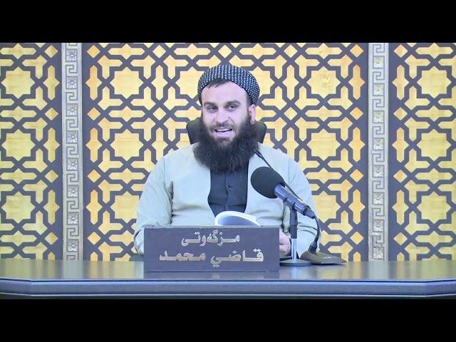 55 - تيسيرالعليِّ شرح شمائل النبيِّ للترمذيِّ