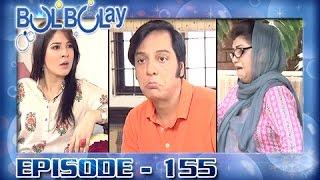 Bulbulay Ep 155 - ARY Digital Drama