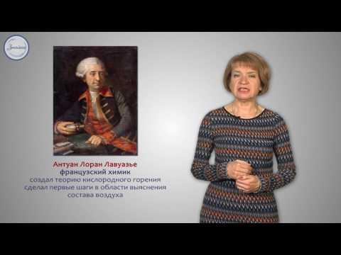 Химические свойства и применение кислорода