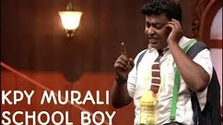KPY Murali school boy performance 😂😂😂